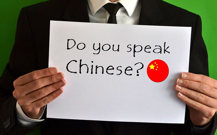 Post Image - Does your brand speak Chinese?