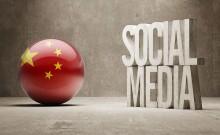 Feiyue Chinese Digital Marketing