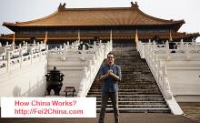 How China Works - Fei China Digital Marketing