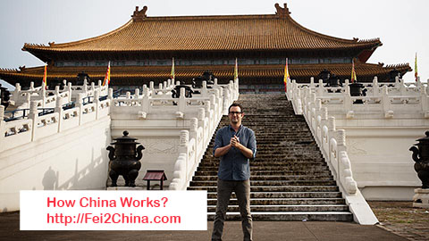 How China Works - Fei China Digital Marketing