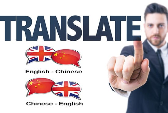 Chinese English Translation Services - Fei2china.com