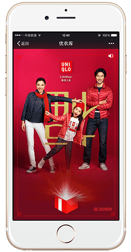 WeChat_Marketing-fei2china.com