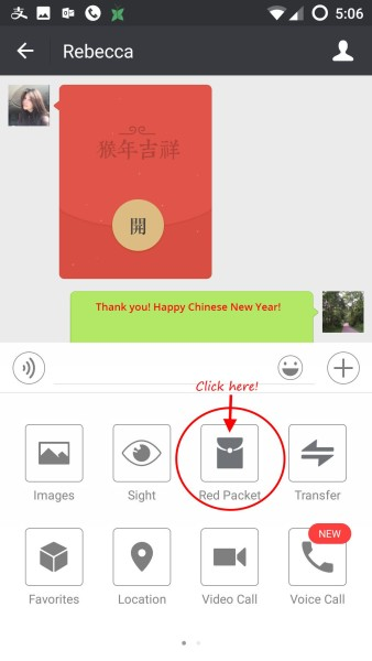 How ot send red envelope via WeChat-01-Fei2china.com