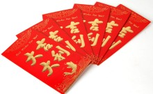 Give Red Envelope via WeChat for Chinese New Year - Fei2China.com