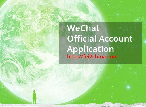 How to register WeChat Official Account-fei2china.com
