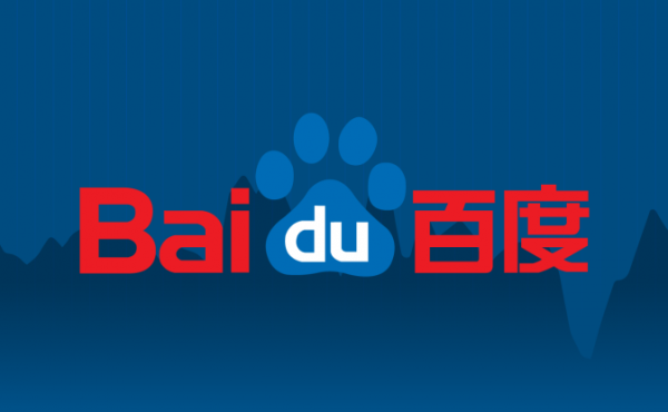 How to SEO your site for Baidu